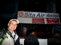 Early morning at the SITA gate
